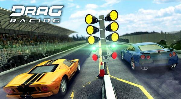 Drag Racing Logo