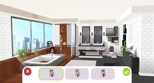 Home Desigh Makeover Screen