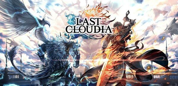 Last Cloudia Logo