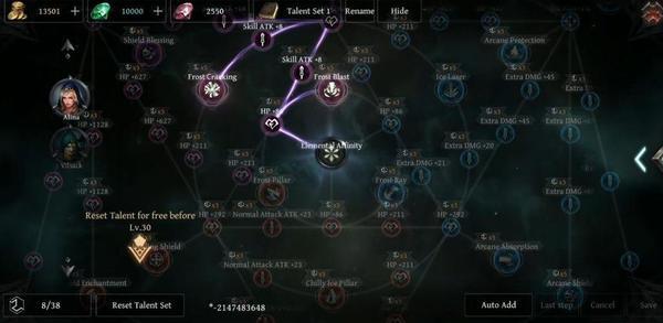 Raziel Dungeon Arena Skills