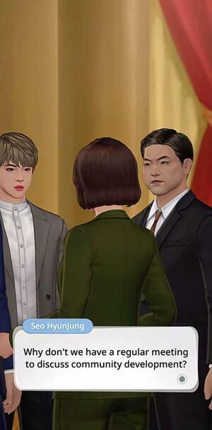 BTS Universe Story Screen 1