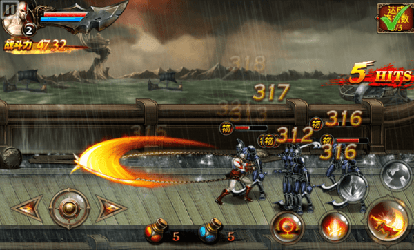 God of War Mobile Edition Screenshot 1