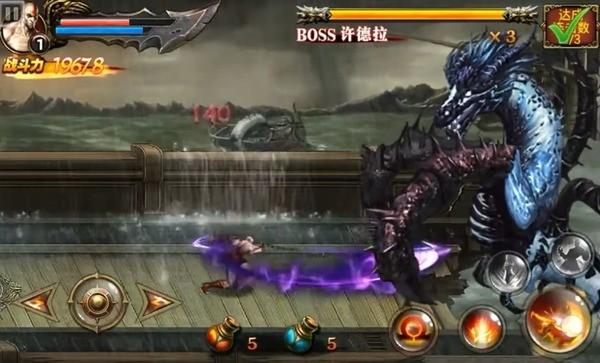 God of War Mobile Edition Screenshot 3