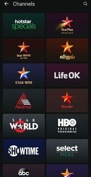 Hotstar Screen 1