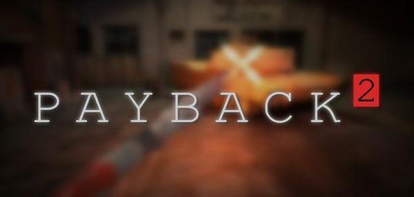 Payback 2 Logo