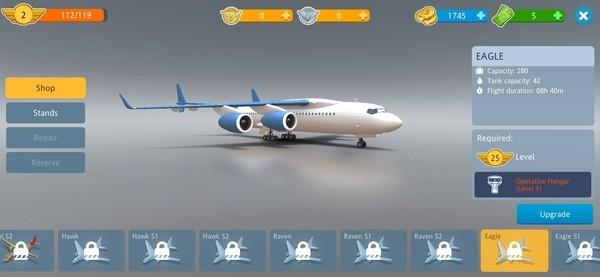 Airport City Screenshot 3