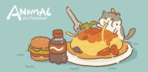 Animal Restaurant Logo