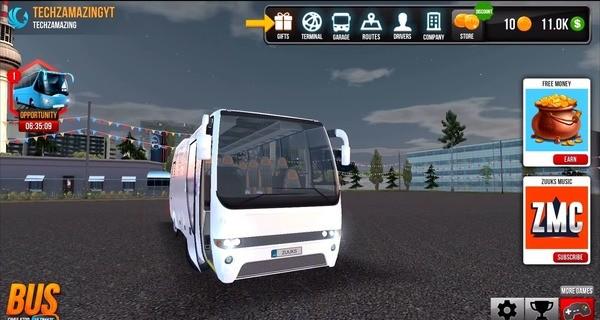 Bus Simulator Ultimate Screenshot 1