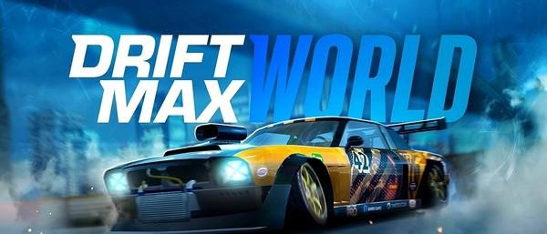 Drift Max World Logo