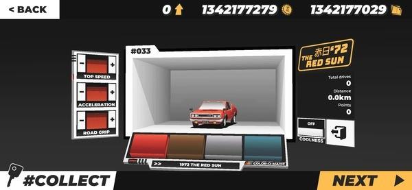 #Drive Mod