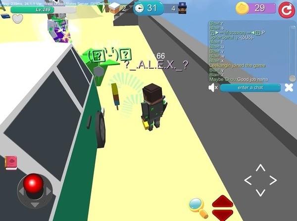 Hide.io Logo Screenshot 1