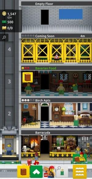 Lego Tower Screenshot 1