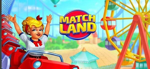 Matchland Logo
