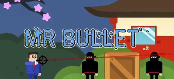 Mr Bullet — Spy Puzzles Logo