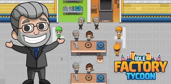 My Factory Tycoon Logo