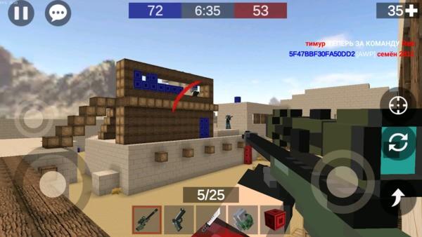 Pixel Combats 2 Screenshot 2