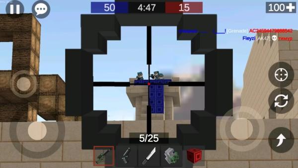 Pixel Combats 2 Screenshot 3