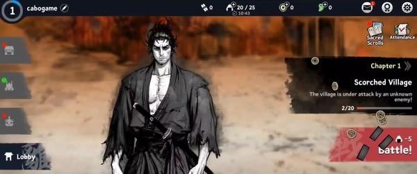 Ronin The Last Samurai Screenshot 2