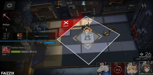 Arknights Screenshot 3