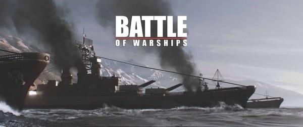Battle of Warships Logo