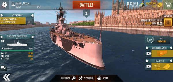 Battle of Warships Mod