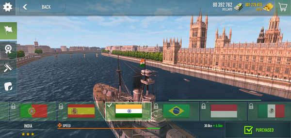Battle of Warships Screenshot 2