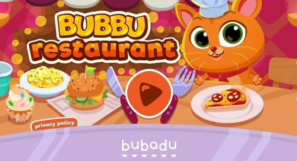 Bubbu Restaurant Logo