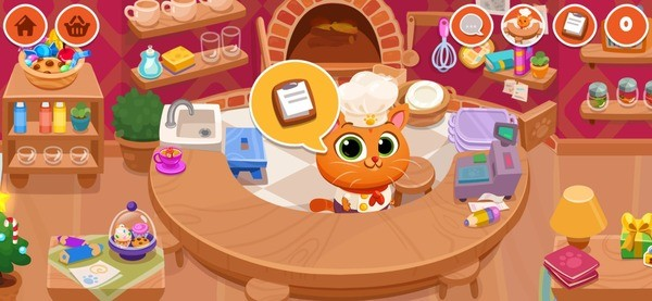 Bubbu Restaurant Screenshot 1
