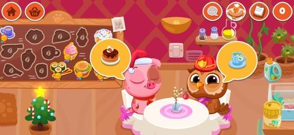 Bubbu Restaurant Screenshot 3