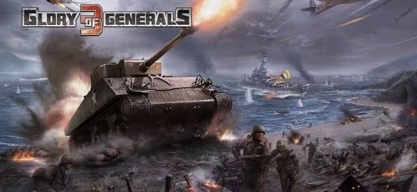 Glory of Generals 3 Mod APK (Unlimited Money) 1.3.2