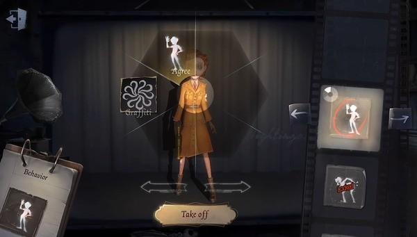 Identity V Screenshot 3
