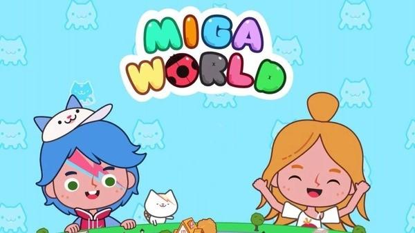 Miga Town My World Logo
