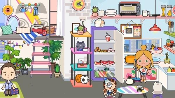 Miga Town My World Screenshot 2