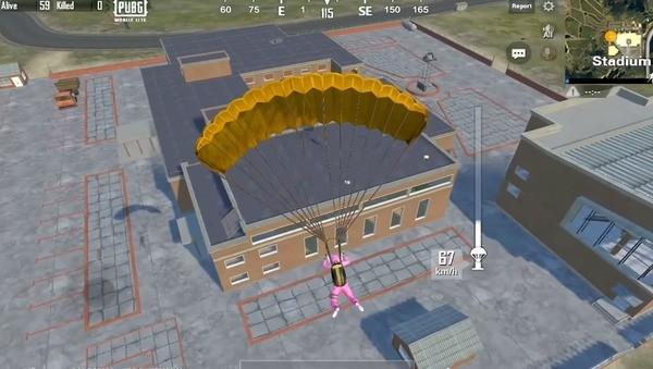 PUBG MOBILE LITE Screenshot 1