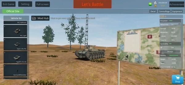 Panzer War Screenshot 1