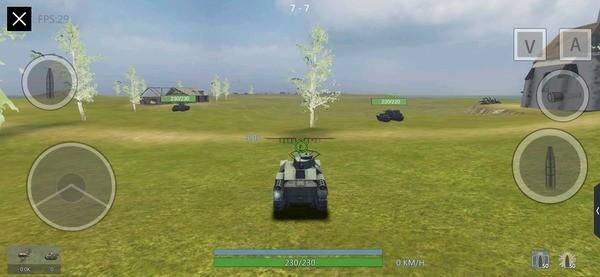 Panzer War Screenshot 2