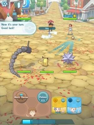 Pokemon Masters Screenshot 1