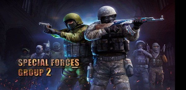 Special Forces Group 2 Logo