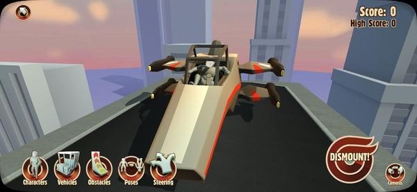 Turbo Dismount Screenshot 3