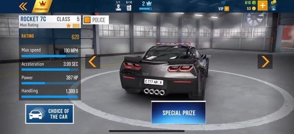 CarX Highway Racing Screenshot 4