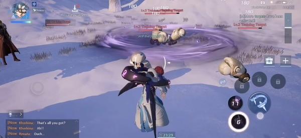 Dragon Raja Screenshot 2