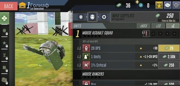 War Tortoise 2 Screenshot 1