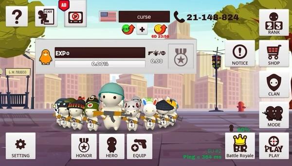 MilkChoco Screenshot 1