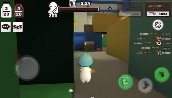 MilkChoco Screenshot 2