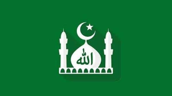 Muslim Pro Mod APK