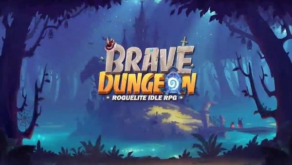 Brave Dungeon Immortal Legend Logo