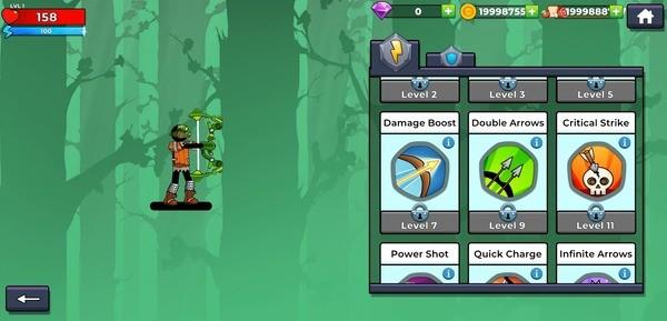 The Archers 2 Screenshot 1