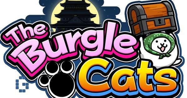 The Burgle Cats Logo
