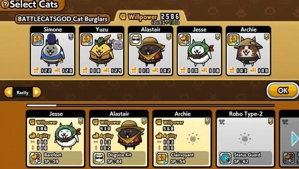 The Burgle Cats Screenshot 2