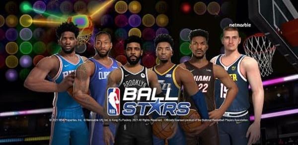 NBA Ball Stars Mode APK (Unlimited Skills) 1.5.0